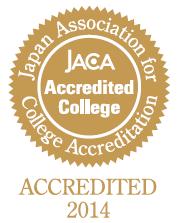 JACA Accredited College 2014